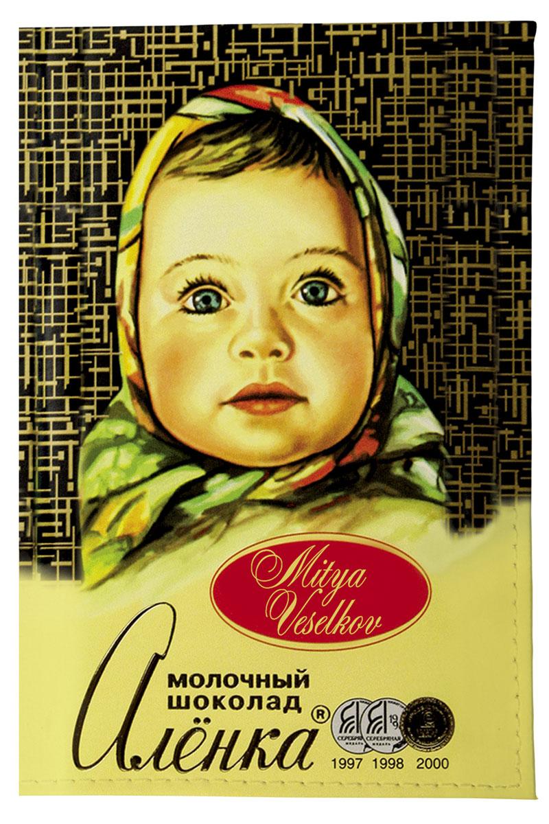 Mitya Veselkov Обложка для паспорта Шоколадка Аленка. OZAM291OZAM291