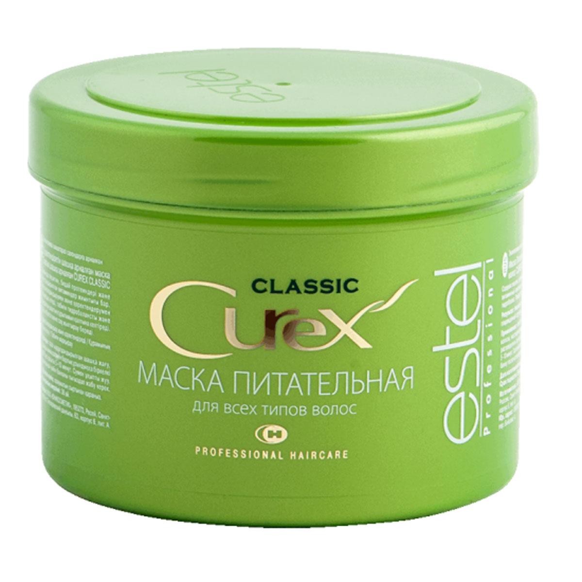 Estel Curex Classic Маска для волос Питательная 500 млCU500/MМАСКА ДЛЯ ВОЛОС «ПИТАТЕЛЬНАЯ» ESTEL CUREX CLASSIC для всех типов волос Содержит экстракт каштана и сбалансированный витаминный комплекс. Обеспечивает глубокое увлажнение и питание, восстанавливает природный гидробаланс и структуру поврежденных волос. NEW! При регулярном применении сохраняет натуральный пигмент. Результат: Увлажнение и питание Восстановление поврежденной структуры Естественный блеск