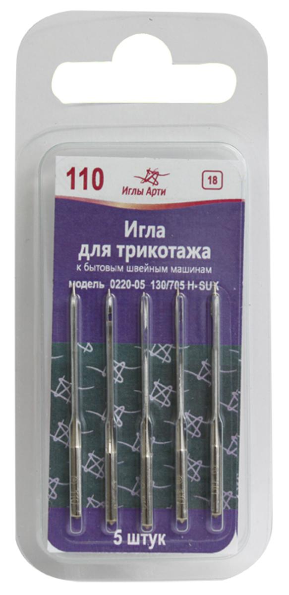 Иглы для швейных машин Арт, №110, для трикотажа, уп. 5шт 679100679100
