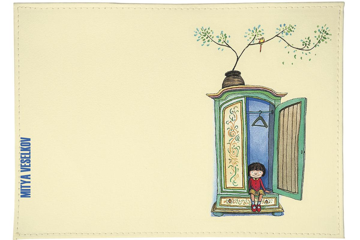 Обложка для автодокументов женская Mitya Veselkov
