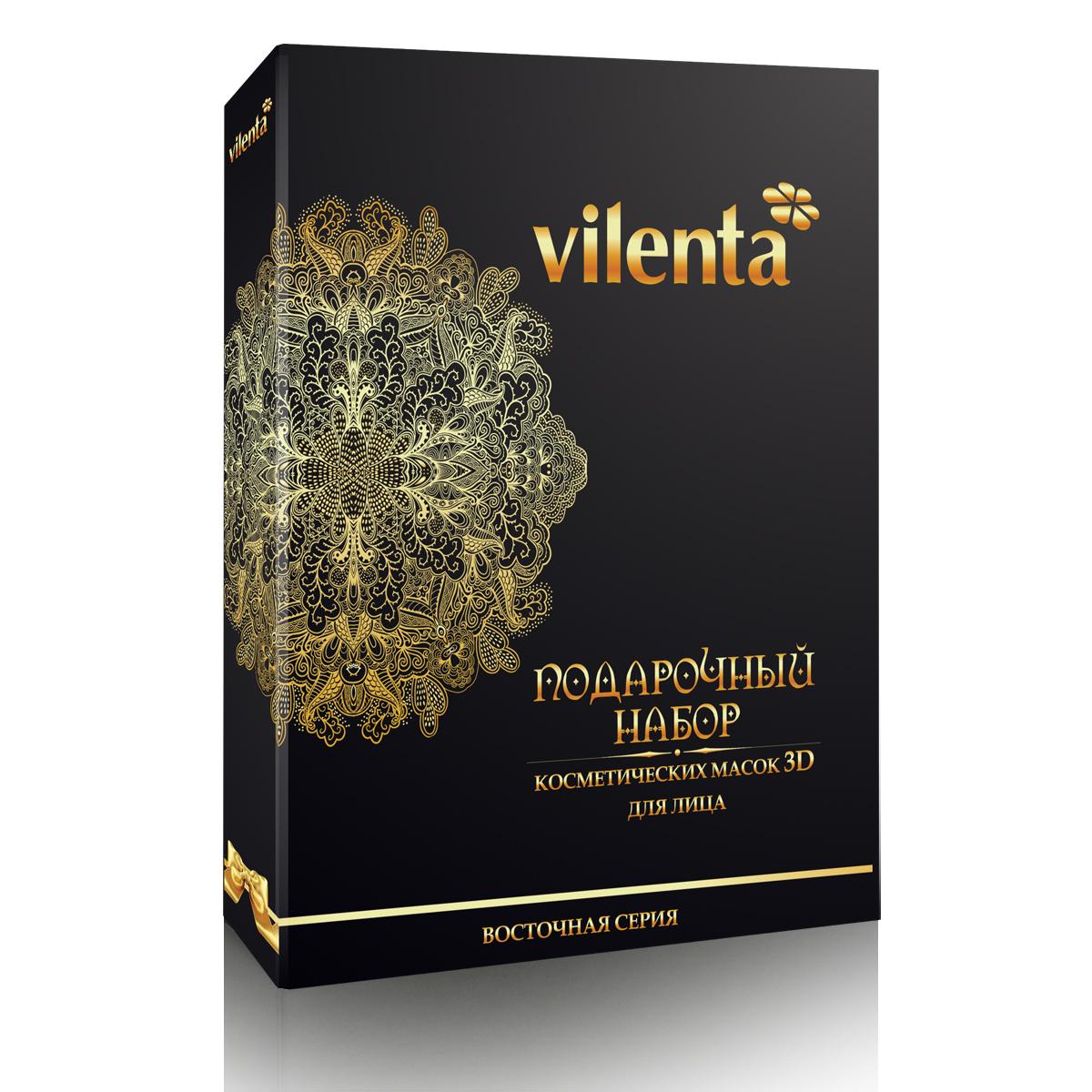 Vilenta Подарочный набор Восточная серия (5масок) Лицо+шея, 140 млВВС001Набор с косметическими масками для лица - хит продаж!