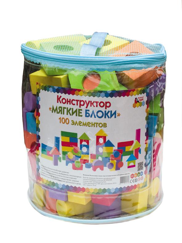 Мозаичный парк Конструктор Мягкие блоки15873Конструктор «Мягкие блоки». Конструктор состоит из 100 деталей различных форм: кубы, бруски разного размера, арки, параллелепипеды с отверстиями и без, цилиндры разного размера, треугольные призмы. Всего 10 видов форм шести цветов. Благодаря такому набору можно построить всевозможные замки, города и другие конструкции. Элементы конструктора выполнены из безопасного материала, и поэтому подходят для совсем маленьких строителей. Детям очень нравятся громадные комплексы городов и крепостей, которые легко разбираются и так же быстро строятся из прочных устойчивых кубиков и цилиндров. Набор развивает творческие способности, логическое и пространственное мышление.