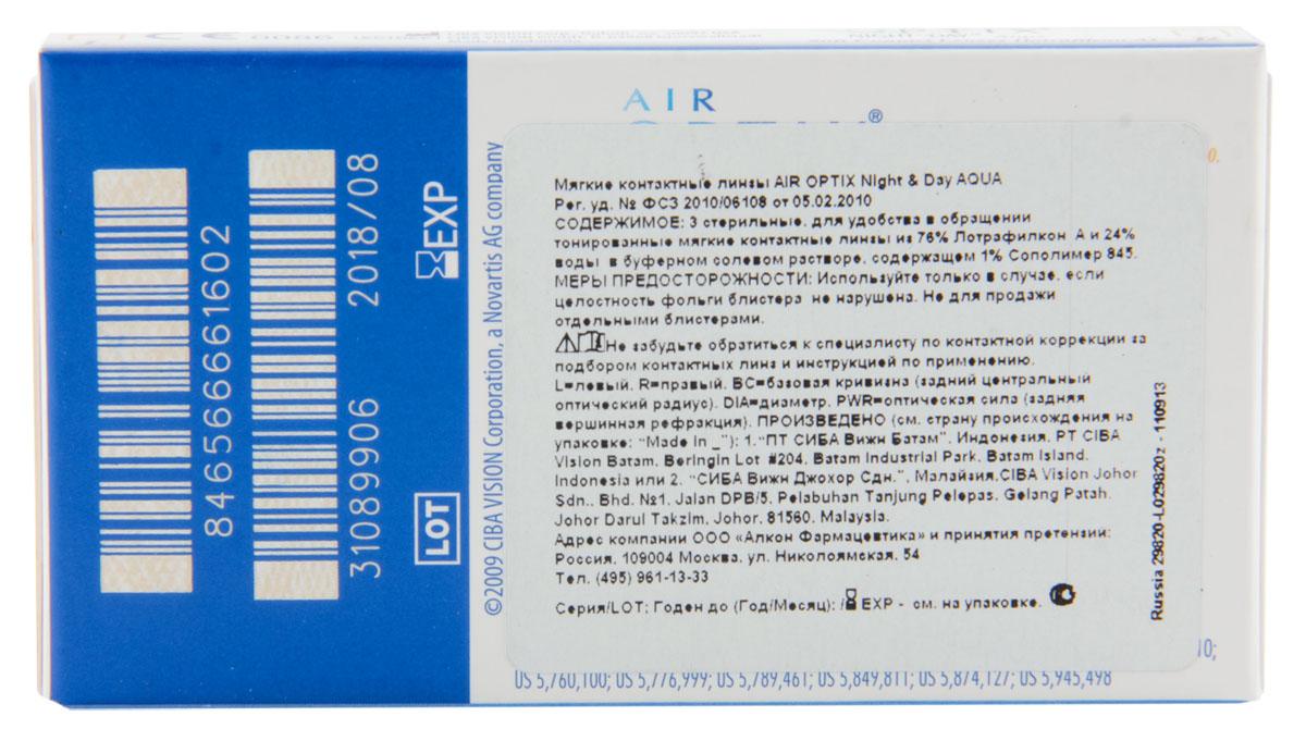 Alcon-CIBA Vision контактные линзы Air Optix Night&Day Aqua (3 шт / 8. 6 / +6. 00)