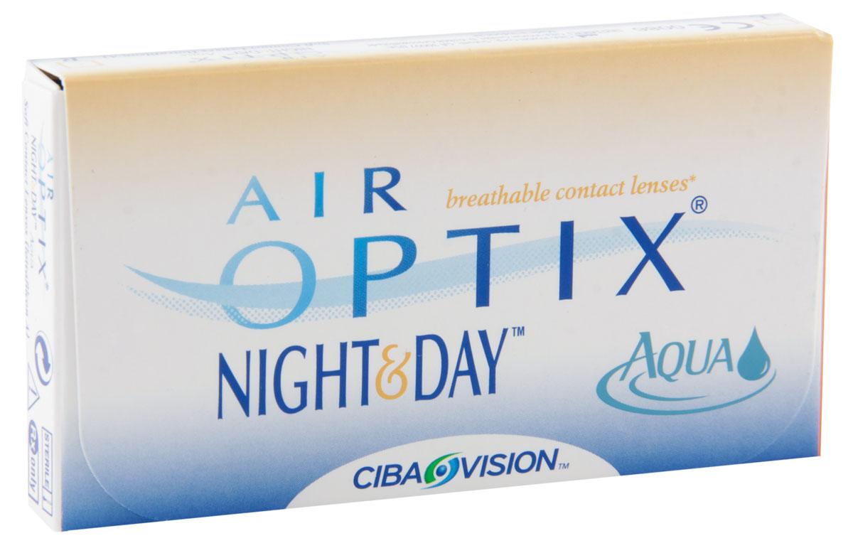 Alcon-CIBA Vision контактные линзы Air Optix Night & Day Aqua (3шт / 8.4 / -5.00)44360Само название линз Air Optix Night & Day Aqua говорит само за себя - это возможность использования одной пары линз 24 часа в сутки на протяжении целого месяца! Это уникальные линзы от мирового производителя Сiba Vision, не имеющие аналогов. Их неоспоримым преимуществом является отсутствие необходимости очищения и ухода за линзами. Линзы рассчитаны на непрерывный график ношения. Изготовлены из современного биосовместимого материала лотрафилкон А, который имеет очень высокий коэффициент пропускания кислорода, обеспечивая его доступ даже во время сна. Наивысшее пропускание кислорода! Кислородопроницаемость контактных линз Air Optix Night & Day Aqua - 175 Dk/t. Это более чем в 6 раз больше, чем у ближайших конкурентов. Еще одно отличие линз Air Optix Night & Day Aqua - их асферический дизайн. Множественные клинические исследования доказали, что поверхность линз устраняет асферические аберрации, что позволяет вам видеть более четко и повышает остроту зрения. Ежемесячные...