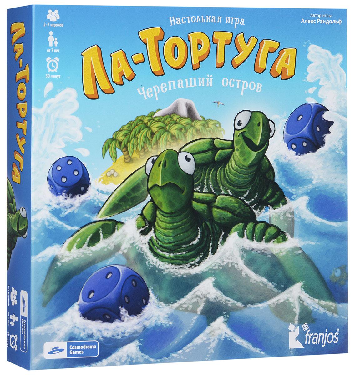 Cosmodrome Games Настольная игра Ла-Тортуга Черепаший остров52007Настольная игра Cosmodrome Games Ла-Тортуга. Черепаший остров обязательно понравится всей вашей семье! Ла-Тортуга - труднодоступный остров у побережья Венесуэлы. Он популярен не только среди туристов. Часто сюда приплывают морские черепахи. Здесь они откладывают яйца - чем больше, тем лучше. И именно этому посвящена эта игра! Черепахи игроков по кругу перемещаются вокруг острова, и иногда им даже удается прокатиться на спинах (точнее, на панцирях) других черепах. Как только черепаха достигает пляжного участка острова или проплывает мимо него, она откладывает столько яиц, сколько указано на самой верхней карте кладки. Когда колода карт заканчивается, игроки разыгрывают последний раунд, в конце которого одна из черепах откладывает еще семь яиц. В игре побеждает участник, чья черепаха сумела отложить наибольшее число яиц.