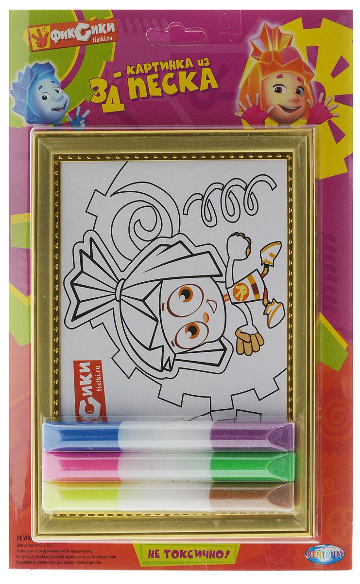 Фиксики Набор для создания картины из цветного песка84768Н_девочкаНабор для создания картины из цветного песка Фиксики обязательно порадует вашего малыша. С его помощью ребенок сможет своими руками создать необычную картину из цветного песка с изображением Симки - смышленой и активной девочки оранжевого цвета из мультфильма Фиксики. В набор уже входит все необходимое для творчества: картинка-трафарет в пластиковой рамке и цветной песок. Песок нетоксичен и безопасен для ребенка. Создать картину из цветного песка совсем несложно. На основу уже нанесен контур рисунка, необходимо только нанести цветной песок так, как подскажет вам ваша фантазия. Затем подождите, пока песок высохнет - и картина из цветного песка готова! Простой и увлекательный процесс создания картины подарит вашему малышу массу удовольствия, и поможет развить мелкую моторику рук, аккуратность, творческое мышление и художественный вкус. Готовая картина из цветного песка станет предметом гордости ребенка, украсит интерьер детской комнаты, а также...
