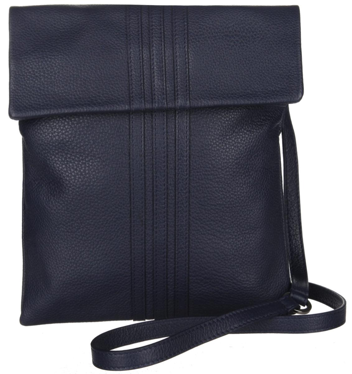 Сумка женская Pimobetti, цвет: темно-синий. 13335BL13335BLСтильная женская сумка Pimobetti выполнена из натуральной кожи с фактурным тиснением. Изделие имеет одно основное отделение, закрывающееся на клапан с магнитной кнопкой. Внутри находится накладной открытый карман и прорезной карман на застежке-молнии. Снаружи, на задней стенке предусмотрен прорезной карман на застежке-молнии. Сумка оснащена плечевым ремнем регулируемой длины. Изделие упаковано в фирменный чехол. Стильная сумка Pimobetti прекрасно дополнит ваш образ.