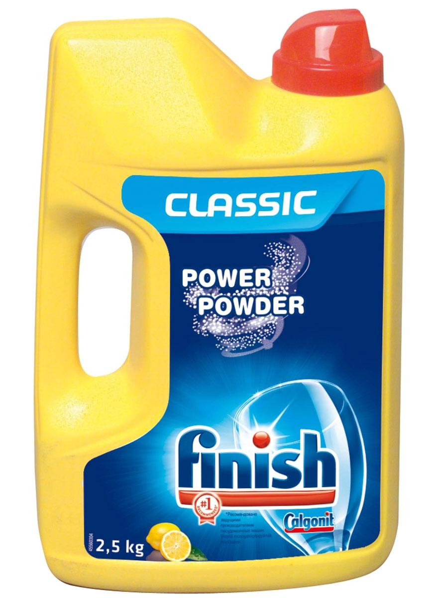 Finish Classic порошок для ПММ, Лимон, 2,5 кг411025Порошок для посудомоечных машин Finish Classic - это идеально чистая посуда раз за разом. Пригоревший жир от приготовления пищи, миски из-под хлопьев или грязные кастрюли - порошок для посудомоечных машин Finish придет на помощь в любой ситуации! Компонент StainSoaker с эффектом замачивания проникает в засохшие загрязнения и позволяет удалять их без замачивания вручную. Отмеряйте порошка столько, сколько вам нужно, результат же всегда будет безупречным. Рекомендуем дополнительно использовать Специальную Соль Finish для смягчения воды и ополаскиватель Finish для придания посуде блеска в комбинации с порошком Finish Classic для достижения отличных результатов мытья посуды. Товар сертифицирован. Уважаемые клиенты! Обращаем ваше внимание на возможные изменения в дизайне упаковки. Качественные характеристики товара остаются неизменными. Поставка осуществляется в зависимости от наличия на складе.