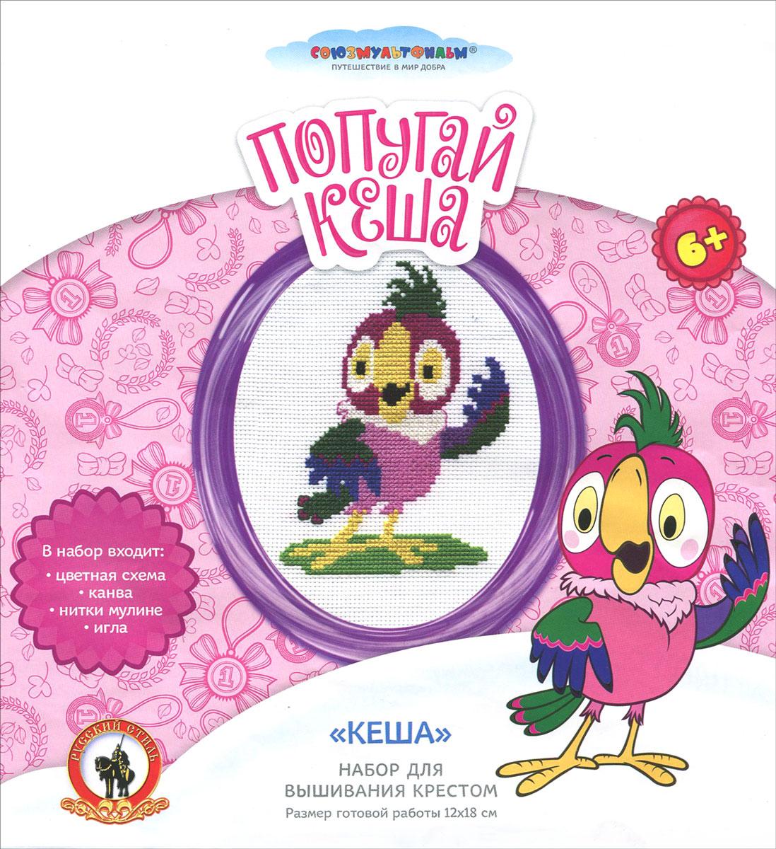 Русский стиль Набор для вышивания крестиком Попугай Кеша