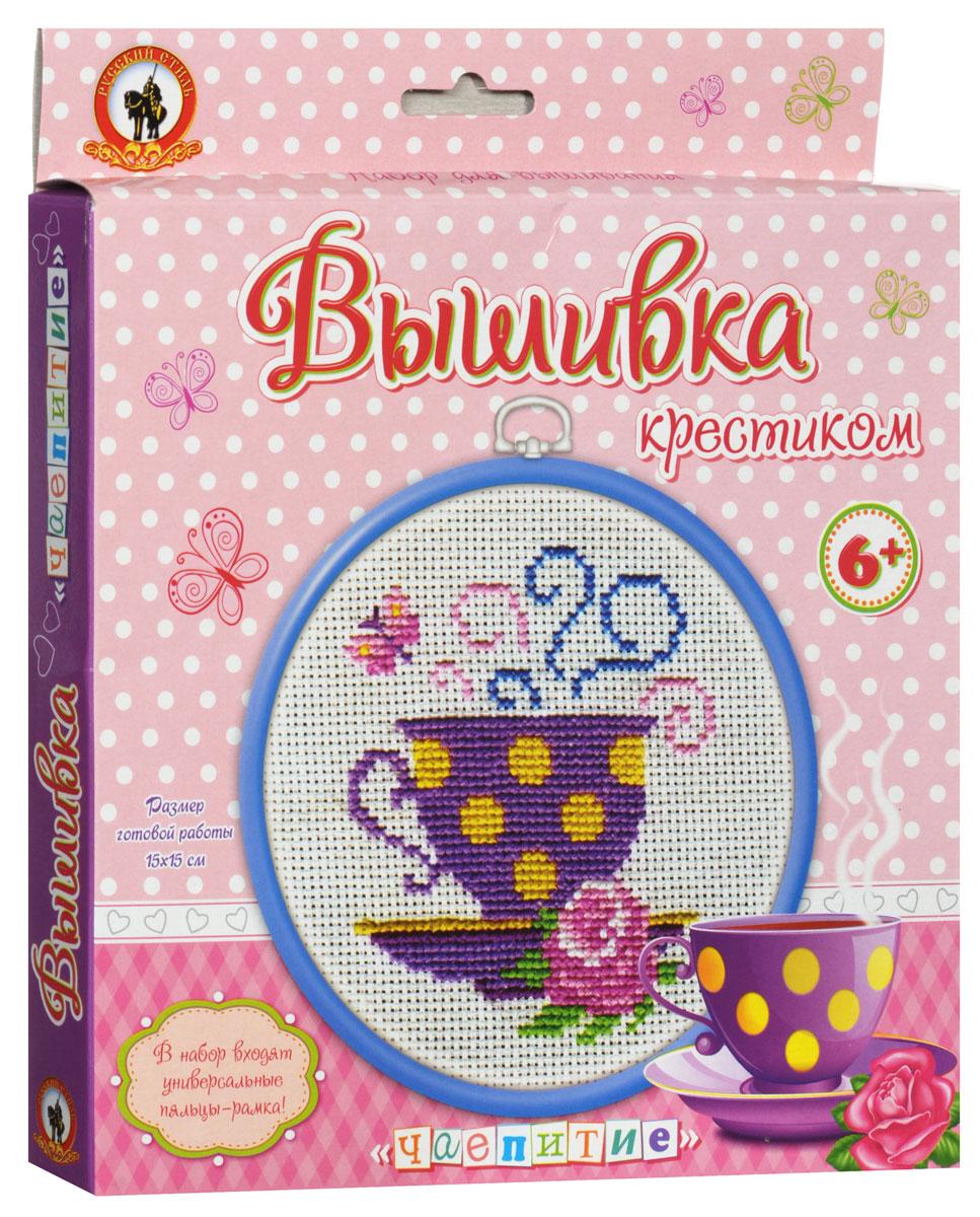 Русский стиль Набор для вышивания крестиком Чаепитие
