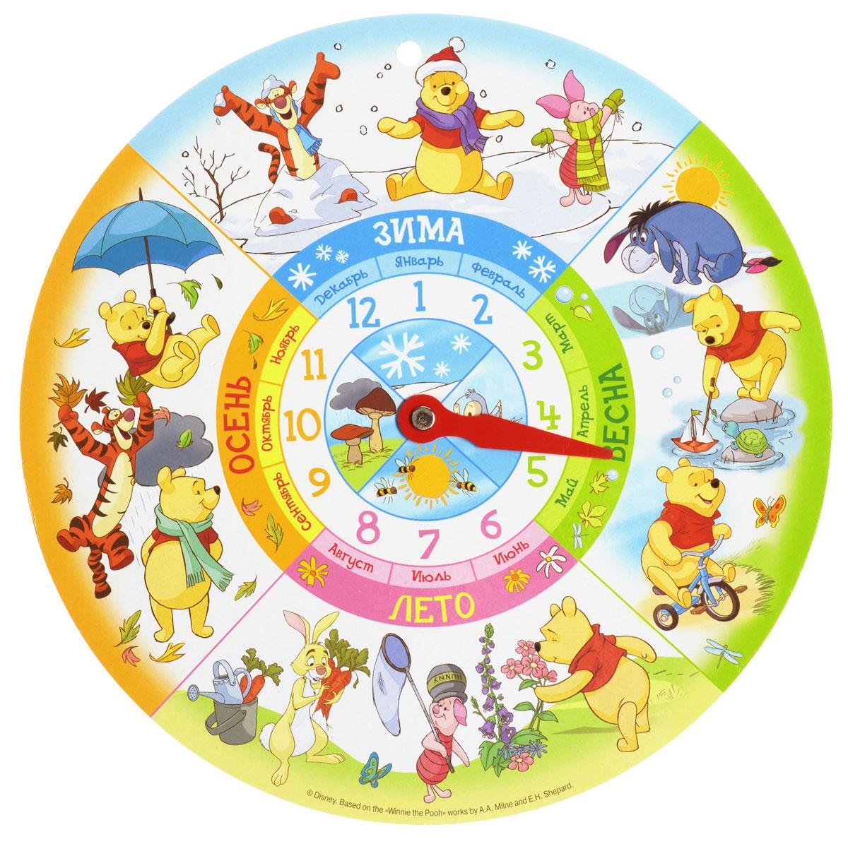 Русский стиль Обучающая игра Часы Винни и его друзья