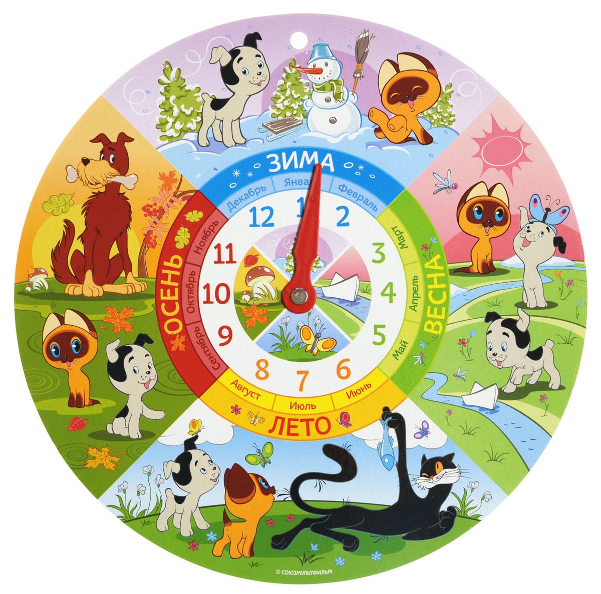 Русский стиль Обучающая игра Часы Котенок Гав03094Обучающая игра Русский стиль Часы Котенок Гав научат ребенка самостоятельно различать времена года, и определять, который сейчас час. Игра выполнена в виде круглых картонных часов с двусторонней печатью и пластиковыми стрелками. С одной стороны часов изображены времена года, разделенные секторами. В каждом секторе нарисованы герои мультфильма про котенка по имени Гав, весело проводящие время в зависимости от времени года. В центре круга находится пластиковый указатель-стрелка, который легко вращается. С другой стороны изображены классические часы с двумя пластиковыми стрелками. Внешний циферблат выполнен в 12-часовом формате времени. Внутренний - в 24-часовом формате времени. По периферии циферблата нарисованы котенок Гав, щенок Шарик и кот. В верхней части часов имеется отверстие, с помощью которого часы можно повесить на веревочку. Обучающая игра Русский стиль Часы Котенок Гав станет отличным подспорьем в освоении малышом деления на времена года...