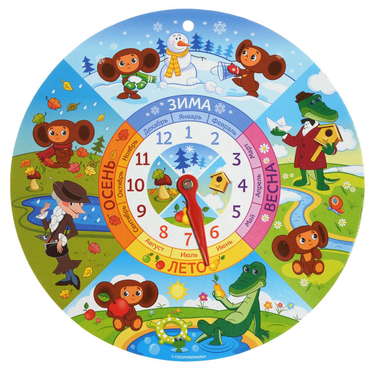 Русский стиль Обучающая игра Часы Чебурашка03093Обучающая игра Русский стиль Часы Чебурашка научат ребенка самостоятельно различать времена года, и определять, который сейчас час. Игра выполнена в виде круглых картонных часов с двусторонней печатью и пластиковыми стрелками. С одной стороны часов изображены времена года, разделенные секторами. В каждом секторе нарисованы герои мультфильма про Чебурашку и крокодила Гену, весело проводящие время в зависимости от времени года. В центре круга находится пластиковый указатель-стрелка, который легко вращается. С другой стороны изображены классические часы с двумя пластиковыми стрелками. Внешний циферблат выполнен в 12-часовом формате времени. Внутренний - в 24-часовом формате времени. По периферии циферблата нарисованы Чебурашка и крокодил Гена. В верхней части часов имеется отверстие, с помощью которого часы можно повесить на веревочку. Обучающая игра Русский стиль Часы Чебурашка станет отличным подспорьем в освоении малышом деления на времена года и...
