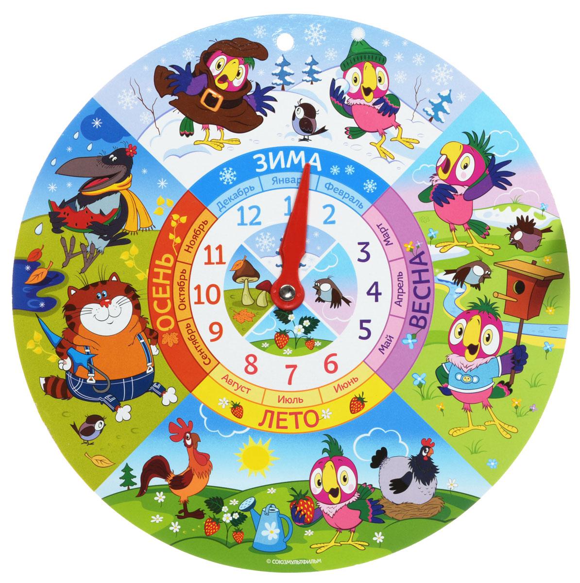 Русский стиль Обучающая игра Часы Попугай Кеша03095Обучающая игра Русский стиль Часы Попугай Кеша научат ребенка самостоятельно различать времена года, и определять, который сейчас час. Игра выполнена в виде круглых картонных часов с двусторонней печатью и пластиковыми стрелками. С одной стороны часов изображены времена года, разделенные секторами. В каждом секторе нарисованы герои мультфильма про попугая Кешу, весело проводящие время в зависимости от времени года. В центре круга находится пластиковый указатель-стрелка, который легко вращается. С другой стороны изображены классические часы с двумя пластиковыми стрелками. Внешний циферблат выполнен в 12-часовом формате времени. Внутренний - в 24-часовом формате времени. По периферии циферблата нарисованы Кеша и ворона. В верхней части часов имеется отверстие, с помощью которого часы можно повесить на веревочку. Обучающая игра Русский стиль Часы Попугай Кеша станет отличным подспорьем в освоении малышом деления на времена года и время суток.