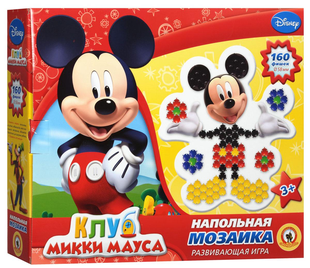 Русский стиль Мозаика напольная Клуб Микки Мауса03982Мозаика напольная Русский стиль Клуб Микки Мауса - увлекательная развивающая игра для детей от трех лет и старше. Игра разовьет у ребенка творческие способности, воображение, координацию движений, мелкую моторику рук и ориентировку на плоскости. Рисунки, представленные на упаковке и в книжке-подсказке, являются только примером, так как эта универсальная мозаика раскрывает перед ребенком неограниченные возможности моделирования и создания множества своих собственных рисунков. Элементы выполнены из легких, небьющихся материалов, абсолютно безопасных для здоровья ребенка. Дизайн элементов (наличие в них специальных углублений) дает возможность легко извлекать фишки, располагающиеся в центре созданного рисунка. Специально разработанный вид крепления помогает создавать подвижные конструкции.