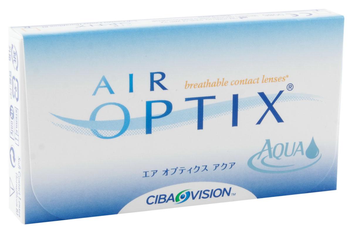 Alcon-CIBA Vision контактные линзы Air Optix Aqua (3шт / 8.6 / 14.20 / +1.00)12154Контактные линзы Air Optix Aqua являются революционными силикон-гидрогелевыми новейшими контактными линзами от производителя, известного во всем мире - Ciba Vision. Когда началась разработка этих линз, то в качестве основы взяли известные линзы предшествующего поколения. Их доработала команда профессионалов, учитывая новые технологии и возможности. Как и предшествующая модель, эти линзы сделаны из расчета месячного ношения. Производят линзы из нового материала лотрафикон В, показывающего отличный результат по содержанию влаги и по проводимости кислорода. Линзы можно носить как в дневное время (в течение тридцати дней), так и для пролонгированного применения в течение 6 суток. Но каким бы режимом вы не воспользовались при их ношении - на протяжении всего месяца линзы будут следить за вашими глазами, подарив вам комфорт и увлажнённость. Технологии Aqua Moisture - это комплексные меры от известной фирмы Ciba Vision, которые используются при производстве линз....