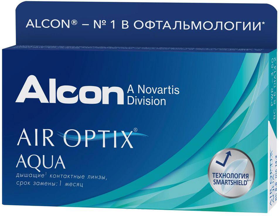 Alcon-CIBA Vision контактные линзы Air Optix Aqua (3шт / 8.6 / 14.20 / -5.50)