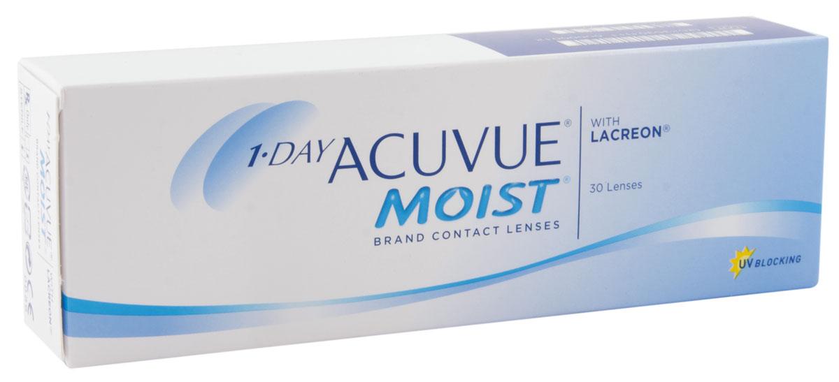 Johnson & Johnson контактные линзы 1-Day Acuvue Moist (30шт / 8.5 / -2.25)
