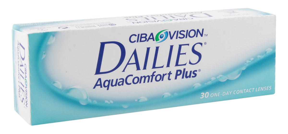 Alcon-CIBA Vision контактные линзы Dailies AquaComfort Plus (30 шт / 8.7 / 14.0 / +2.00)38430Dailies AquaComfort Plus - это одни из самых популярных однодневных линз производства компании Ciba Vision. Эти линзы пользуются огромной популярностью во всем мире и являются на сегодняшний день самыми безопасными контактными линзами. Изготавливаются линзы из современного, 100% безопасного материала нелфилкон А. Особенность этого материала в том, что он легко пропускает воздух и хорошо сохраняет влагу. Однодневные контактные линзы Dailies AquaComfort Plus не нуждаются в дополнительном уходе и затратах, каждый день вы надеваете свежую пару линз. Дизайн линзы биосовместимый, что гарантирует безупречный комфорт. Самое главное достоинство Dailies AquaComfort Plus - это их уникальная система увлажнения. Благодаря этой разработке линзы увлажняются тремя различными агентами. Первый компонент, ухаживающий за линзами, находится в растворе, он как бы обволакивает линзу, обеспечивая чрезвычайно комфортное надевание. Второй агент выделяется на протяжении всего дня, он...