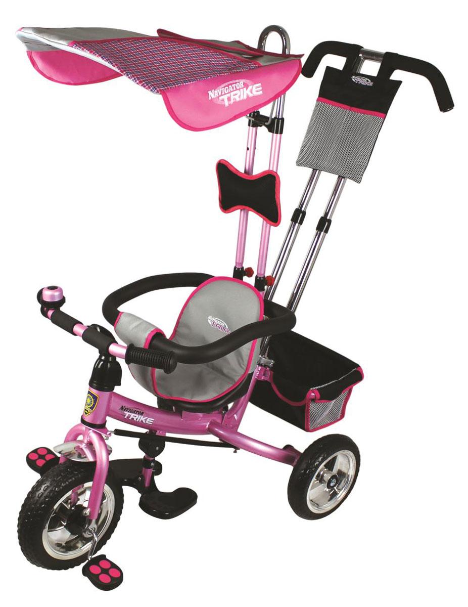 Navigator Велосипед детский трехколесный Trike