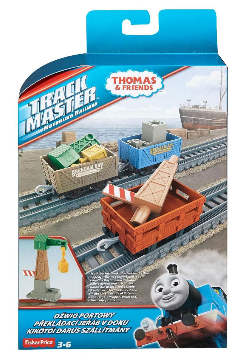 Thomas & Friends Игровой набор Доставка грузовBMK80_BDP01Игровой набор Thomas & Friends Доставка грузов состоит из вагончиков, грузов к ним и сборного крана. С помощью этого набора собирается отрезок железной дороги с погрузочным краном. Малыш сможет загружать в вагончики специальные грузы или любые игрушки. Элементы подходят к другим наборам серии Trackmaster и позволяют собрать свою захватывающую железную дорогу! Паровозики приобретаются отдельно. Вместе с этим набором, доставка грузов станет интересной и увлекательной! Рекомендуемый возраст: от 3 до 6 лет.