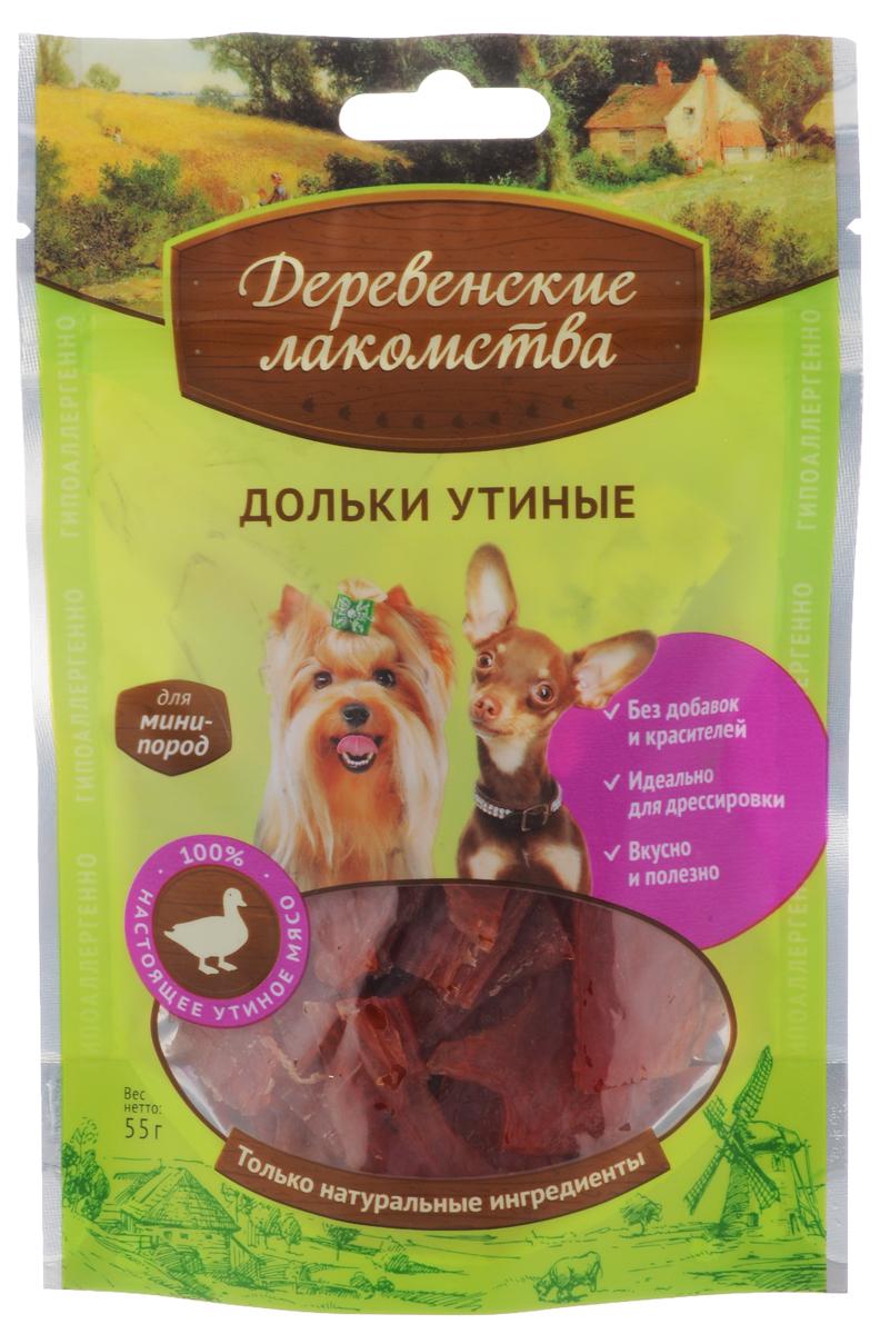 """Лакомство для собак мини-пород """"Деревенские лакомства"""", дольки утиные, 55 г 43058"""