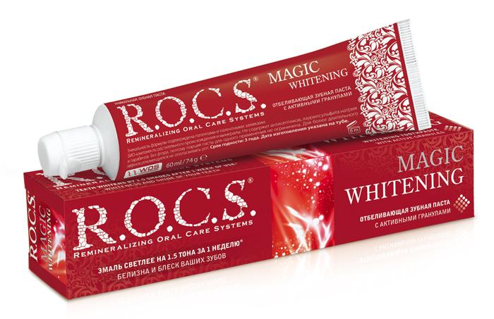 R.O.C.S. Зубная паста Волшебное отбеливание, 75 мл327000082Уникальная формула зубной пасты выполнена на основе новейшей многоступенчатой очищающей системы, содержащей специальные очищающие полирующие гранулы. Благодаря особой структуре гранулы на начальном этапе чистки зубов качественно, быстро и безопасно удаляют мягкий зубной налет