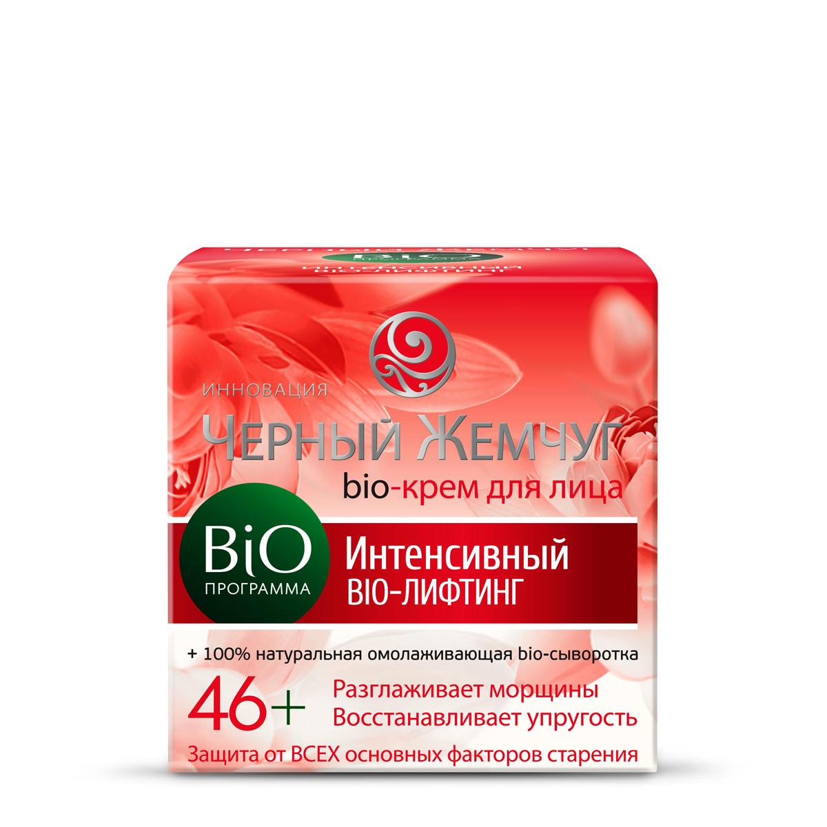 Черный Жемчуг Bio-Программа Крем для лица Интенсивное bio-питание 46+ 50 мл65500817Интенсивный bio-лифтинг. Первый BiO-крем, созданный специально для ухода за кожей после 46 лет. Разглаживает морщины Восстанавливает упругость Защита от ВСЕХ основных факторов старения ОДОБРЕНО ДЕРМАТОЛОГАМИ РЕКОМЕНДОВАНО КОСМЕТОЛОГАМИ КАК ДЕЙСТВУЕТ АНТИВОЗРАСТНОЙ BIO-КРЕМ 75% факторов старения связано с влиянием солнца и плохой экологии. Первый BiO-крем1 восстанавливает защитные функции кожи, поддерживает ее bio-баланс, защищает от старения. ЗАЩИТА ОТ ВСЕХ ОСНОВНЫХ ФАКТОРОВ СТАРЕНИЯ! 25% факторов старения связано с естественными возрастными изменениями. Интенсивная формула bio-крема восстанавливает bio-синтез коллагена, разглаживая морщины и придавая четкость овалу лица.