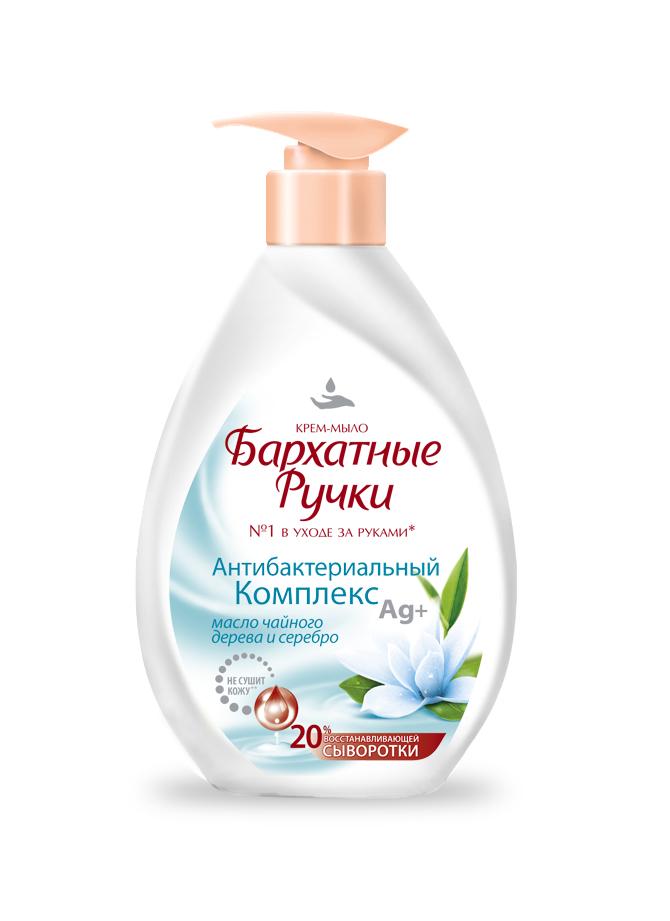 Бархатные Ручки Крем-мыло Антибактериальный комплекс 240 мл65500408Натуральная антибактериальная защита и бережный уход.Эксперты в уходе за руками создали особую формулу крем – мыла. Крем-мыло на 20 % состоит из восстанавливающей сыворотки и превращает мытье рук в уход за руками! Не содержит красителей. Соответствует естественному уровню pH кожи.