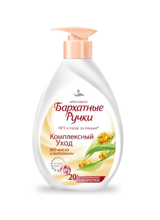 Бархатные Ручки Крем-мыло Комплексный уход 240 мл655004055 BIO-масел для полноценного очищения и ухода. Эксперты в уходе за руками создали особую формулу крем – мыла. Крем-мыло на 20 % состоит из восстанавливающей сыворотки и превращает мытье рук в уход за руками! Не содержит красителей. Соответствует естественному уровню pH кожи.
