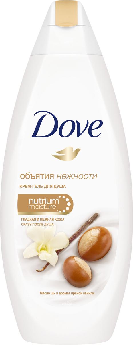 Dove Гель для душа Масло Ши и Пряная Ваниль 250 мл21145684Масло ши смягчает кожу, защищает ее от воздействия окружающей среды, питает и разглаживает неровности. Пряный аромат ванили создает загадочную ауру гармонии и умиротворения. Dove делает Вашу кожу гладкой и нежной сразу после душа благодаря уникальному сочетанию ухаживающих компонентов NutriumMoisture, которые обеспечивают больше естественного питания для Вашей кожи, чем большинство гелей для душа.