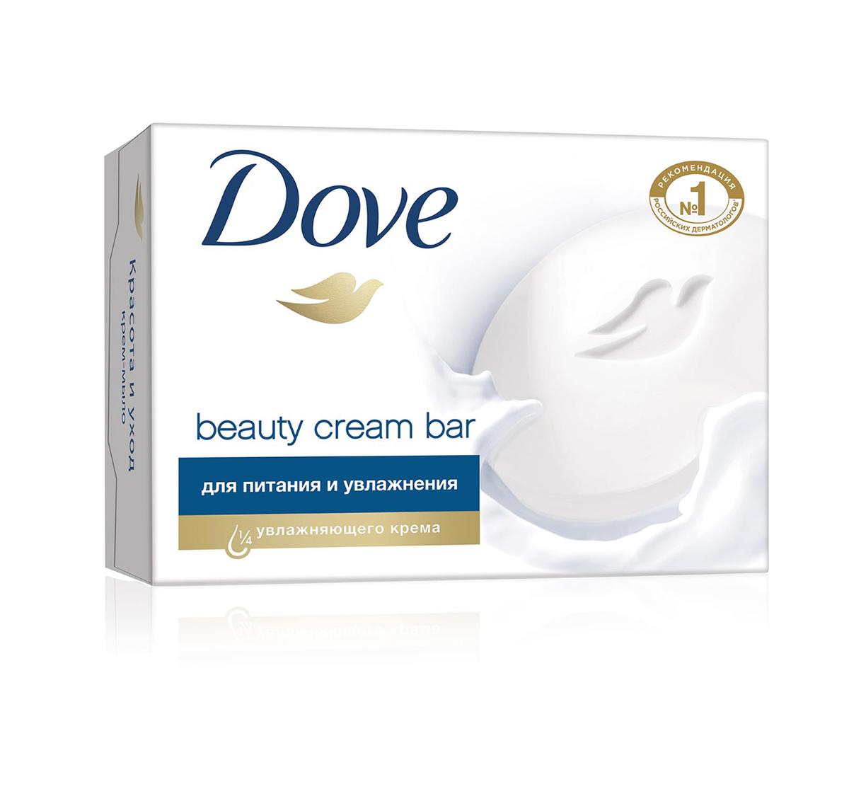Dove Крем-мыло Красота и уход 135 гр