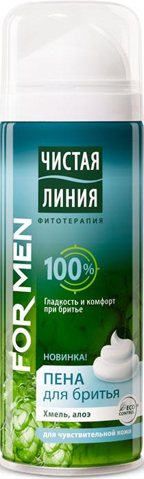 Чистая Линия Фитотерапия for Men Пена для бритья Для чувствительной кожи для мужчин 200 мл