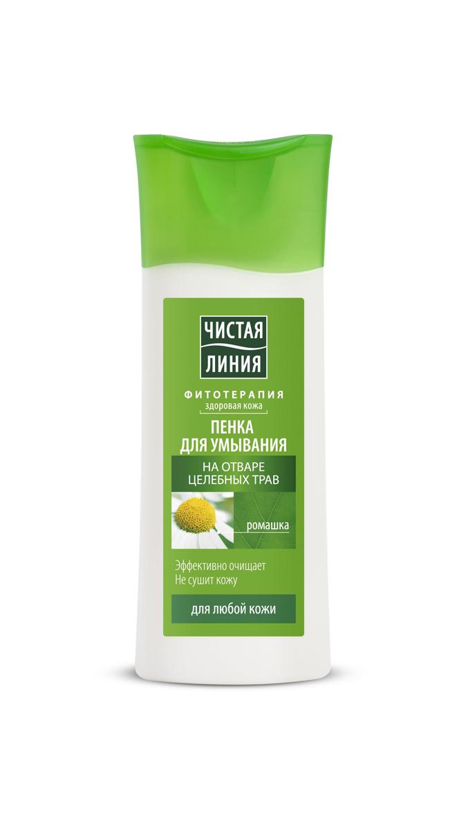Чистая Линия Фитотерапия Пенка для умывания для любой кожи На отваре целебных трав 100 мл ( 65500729 )
