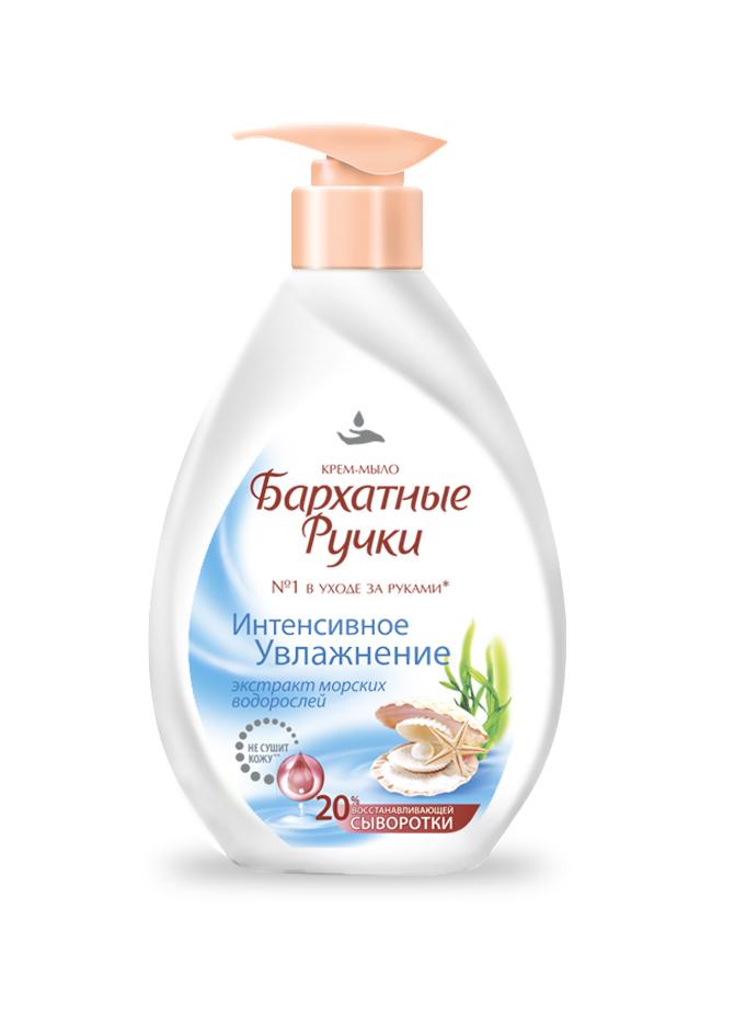 Бархатные Ручки Крем-мыло Интенсивное увлажнение 240 мл65500407Бережное очищение и активное увлажнение. Эксперты в уходе за руками создали особую формулу крем – мыла. Крем-мыло на 20 % состоит из восстанавливающей сыворотки и превращает мытье рук в уход за руками! Не содержит красителей. Соответствует естественному уровню pH кожи.