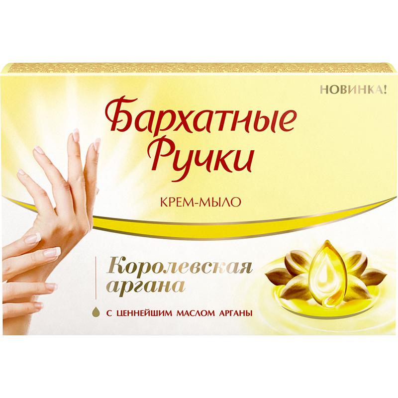 Бархатные Ручки Крем-мыло Королевская аргана 240 мл65500806Нежнейшее крем-мыло для рук не только мягко очищает, но и бережно ухаживает за кожей рук, обеспечивая двойной эффект: образует дышащую пленку и способствует восстановлению барьерной функции. Не содержит красителей. Соответствует естественному уровню pH кожи.