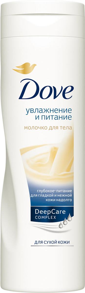 Dove Молочко для тела Увлажнение и питание 250 мл ( 21073660 )