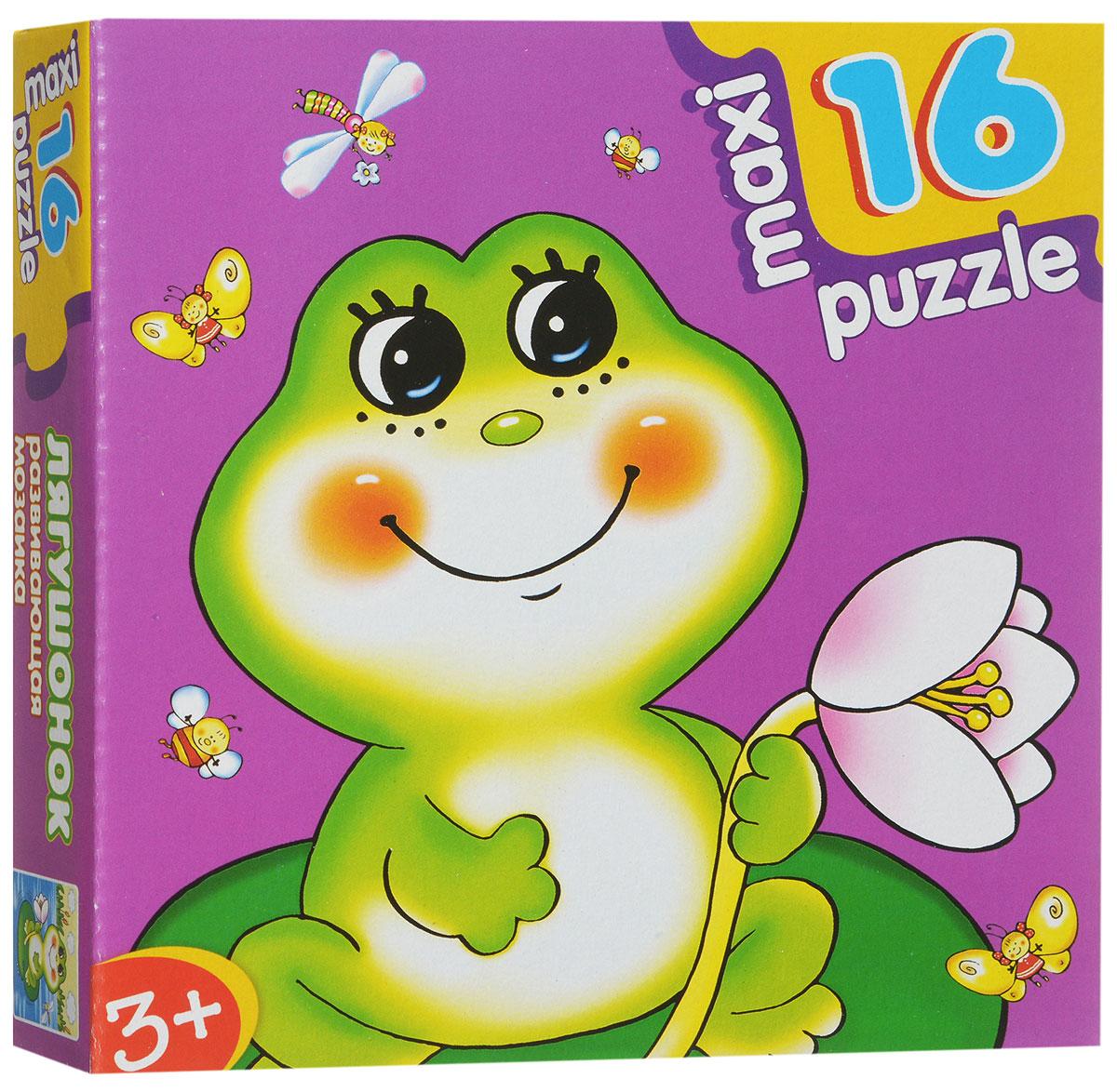 Дрофа-Медиа Пазл для малышей Лягушонок1289Пазл для малышей Дрофа-Медиа Лягушонок обязательно привлечет внимание даже самых маленьких детей. Собрав этот пазл, включающий в себя 16 элементов, вы получите картинку с изображением задорного лягушонка с кувшинкой в лапках. Пазл Дрофа-Медиа Лягушонок научит ребенка усидчивости, умению доводить начатое дело до конца, поможет развить внимание, память, образное и логическое мышление, сенсорно-моторную координацию движения рук. Крупная и яркая форма собираемых элементов картинки способствуют развитию мелкой моторики, которая напрямую влияет на развитие речи и интеллектуальных способностей. В дальнейшем хорошая координация движений рук поможет ребенку легко овладеть письмом.