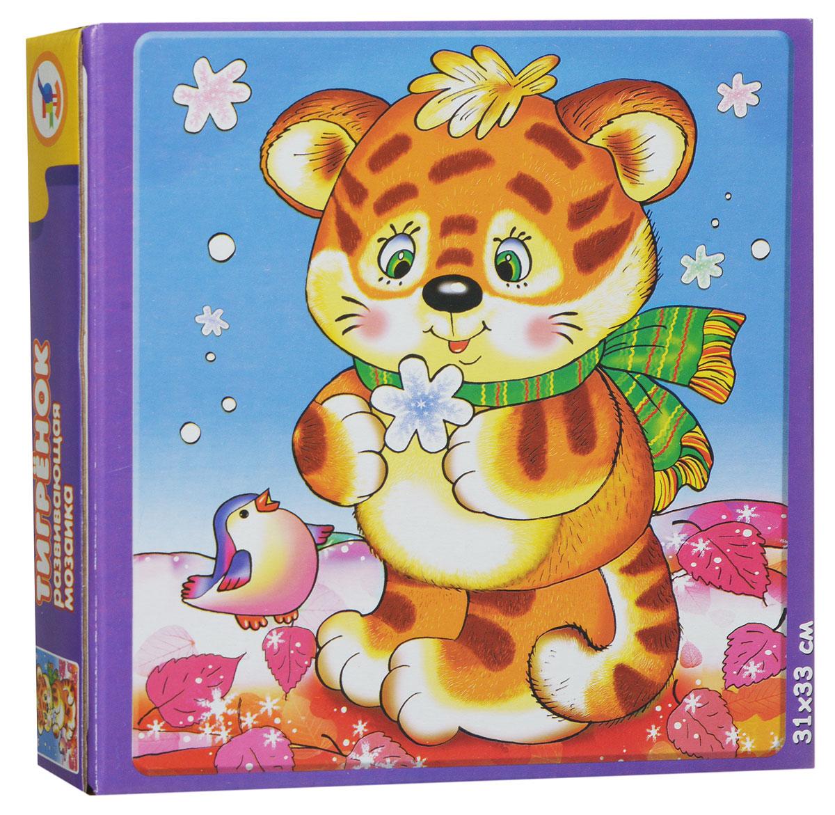 Дрофа-Медиа Пазл для малышей Тигренок1295Пазл для малышей Дрофа-Медиа Тигренок обязательно привлечет внимание вашего малыша. Собрав этот пазл, включающий в себя 16 элементов, вы получите картинку с изображением милого тигренка с цветком. Пазл научит ребенка усидчивости, умению доводить начатое дело до конца, поможет развить внимание, память, образное и логическое мышление, сенсорно- моторную координацию движения рук. Крупная и яркая форма собираемых элементов картинки способствуют развитию мелкой моторики, которая напрямую влияет на развитие речи и интеллектуальных способностей. В дальнейшем хорошая координация движений рук поможет ребенку легко овладеть письмом.