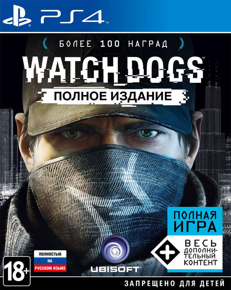 Zakazat.ru: Watch Dogs