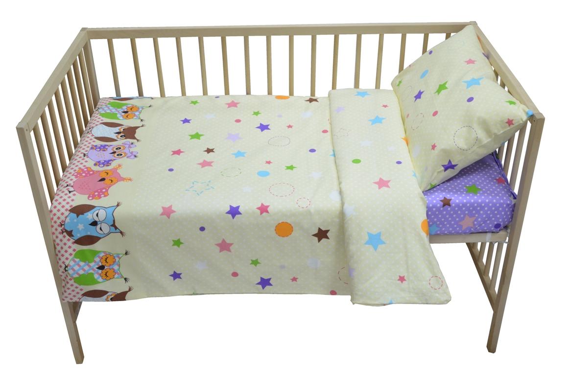Bonne Fee Комплект белья для новорожденных Совы цвет фиолетовый бежевый