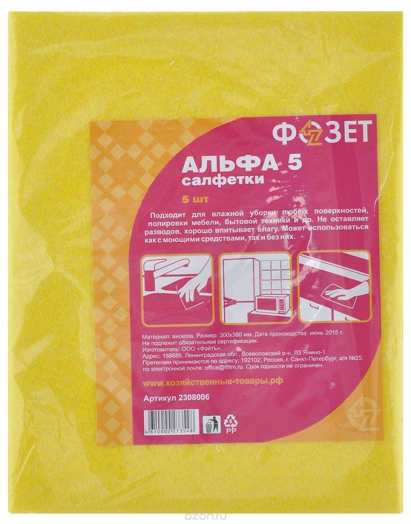Cалфетка универсальная Фозет Альфа-5, цвет: желтый, 30 х 38 см, 5 шт177032, 2308006_желтыйУниверсальные салфетки Фозет Альфа-5, выполненные из мягкого нетканого вискозного материала, подходят как для сухой, так и для влажной уборки. Изделия превосходно впитывают влагу, не оставляют разводов и волокон. Позволяют быстро и качественно очистить кухонные столы, кафель, раковину, сантехнику, деревянную и пластмассовую мебель, оргтехнику, поверхности стекла, зеркал и многое другое. Можно использовать как с моющими средствами, так и без них. Размер салфетки: 30 см х 38 см.