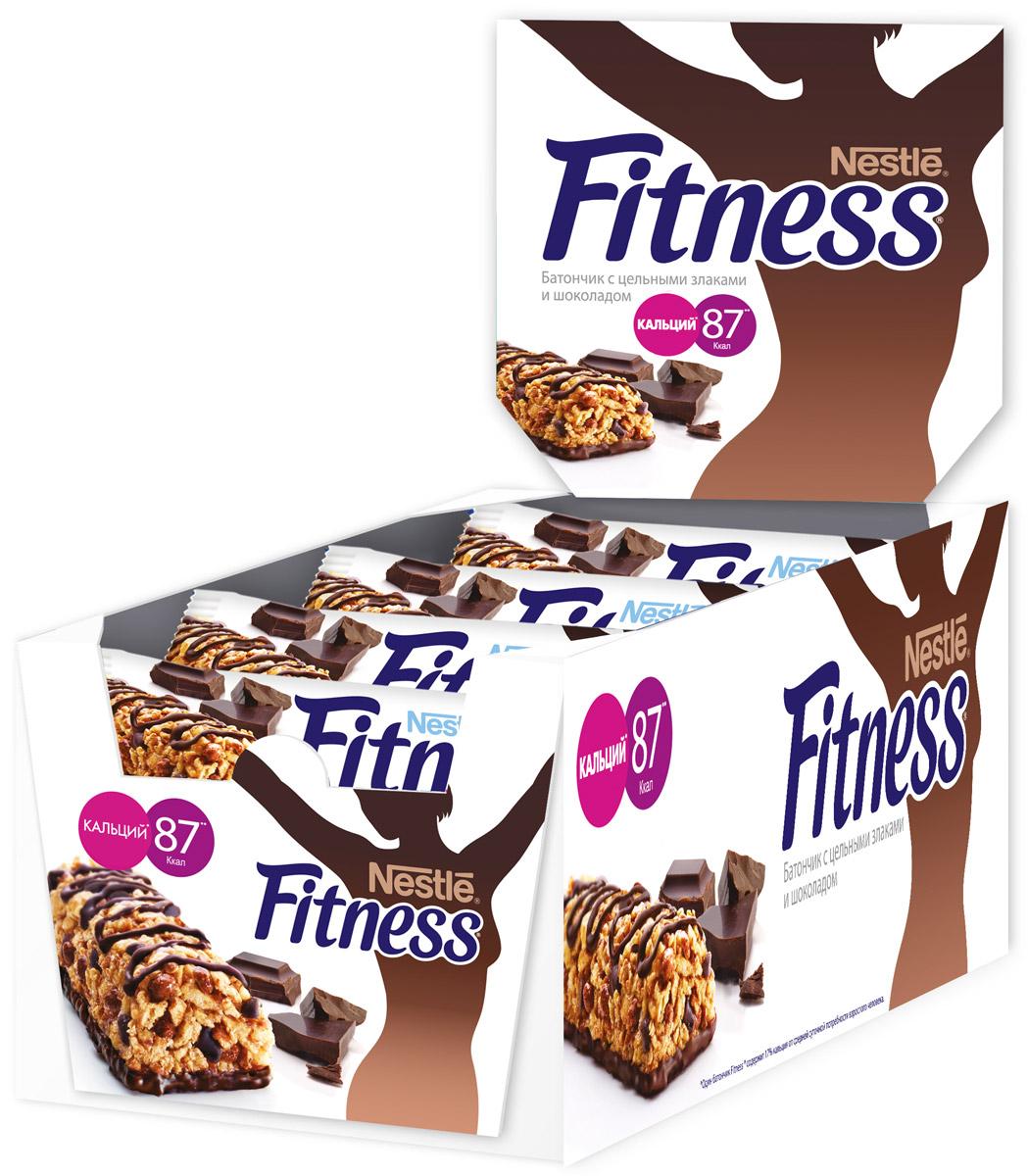 Nestle Fitness Батончик с цельными злаками и шоколадом, 24 шт по 23,5 г