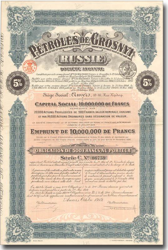 Ценная бумага Акционерное Общество Грозненская Нефть. Облигация в 500 франков. Российская Империя, 1919 год739Ценная бумага Акционерное Общество Грозненская Нефть. Облигация в 500 франков. Российская Империя, 1919 год. Акционерное Общество Грозненская Нефть учреждено 12 октября 1895 года. Правление располагалось в Брюсселе. Облигационный займ был выпущен в 1919 году на сумму в 10 миллионов фунтов. Займ был разделен на 20 тысяч облигаций в 500 франков. Облигация была выпущена с погашением через 15 лет и приносила 5% ежегодного дохода. Название на французском языке: Societe Anonyme Petroles de Grosnyi (Russie). Размер (без купонного листа): 26 x 38,5 см. Состояние: Хорошая коллекционная сохранность бумаги. Возможны незначительные мелкие надрывы, заломы, проколы, легкие временные пятна, небольшие пятна чернил или пометы, печати о прохождении бирж, печати банков. Могут читаться вертикальные или горизонтальные складки. Предмет отобран и прекрасно подойдёт для оформления в багетную раму.