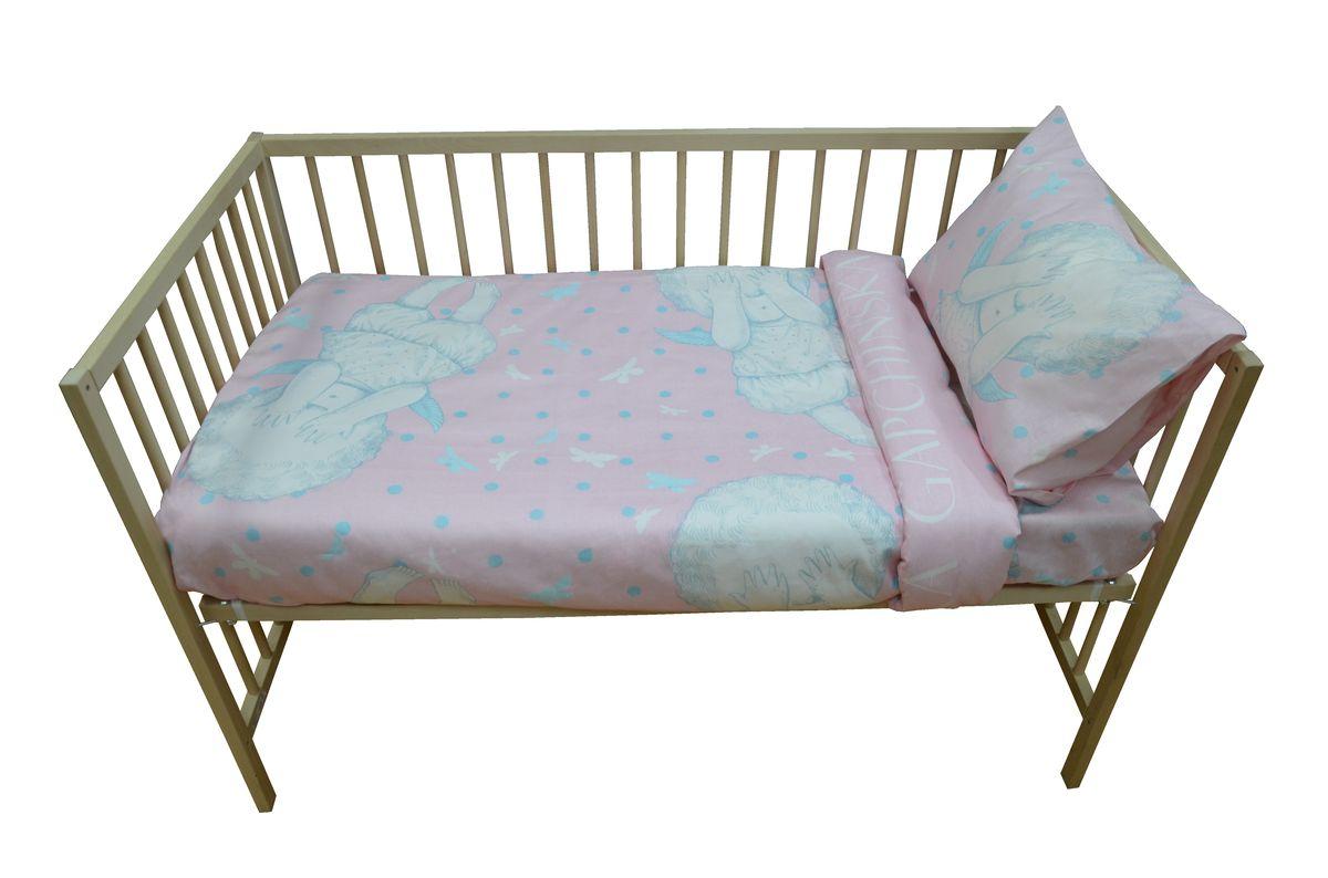 Коллекция Комплект детского постельного белья Бабочки в моей голове цвет розовой