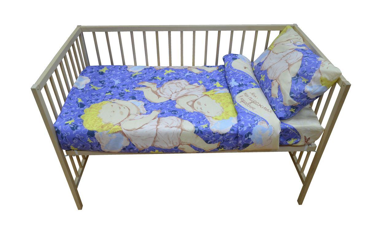Коллекция Комплект детского постельного белья Мы как пирожные в коробочке простыня на резинке цвет фиолетовый