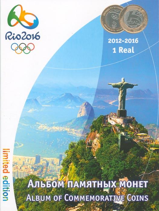 Альбом для олимпийских монет Бразилии Rio 2016739Альбом предназначен для размещения 17 памятных монет Бразилии номиналом 1 реал 2012-2016 гг., посвященных XXXI летним Олимпийским Играм, Рио-де-Жанейро 2016 года.