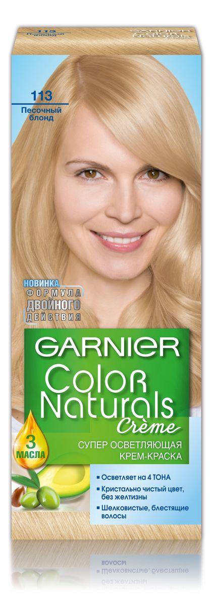 Garnier Стойкая питательная крем-краска для волос Color Naturals оттенок 113 Песочный блонд, 110 мл