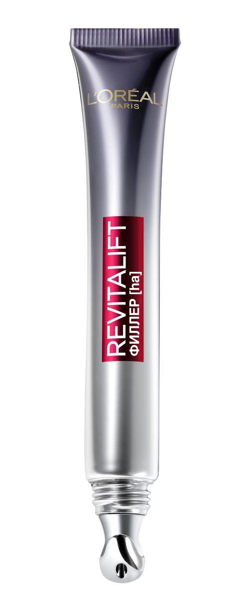LOreal Paris Revitalift Филлер Вокруг глаз, 15 млA8674500Revitalift Филлер [ha].Антивозрастной уход восстановитель объема. Вокруг глаз. 1. Заполняет морщины и впадины: Благодаря Гиалуроновой Кислоте высокой концентрации, проникающей в ткани кожи, формула ухода эффективно заполняет морщины изнутри, сокращает мешки и выравнивает рельеф слезных впадин (носослезных борозд). 2.Подтягивает контур верхнего века: Уход вокруг глаз Revitalift Филлер [ha] укрепляет кожу верхнего века и словно подтягивает ее. Взгляд становится более распахнутым! Кожа вокруг глаз обновляется день за днем.