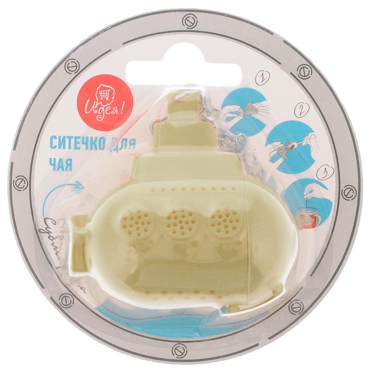 Ситечко для чая Идея Субмарина, цвет: светло-бежевыйSBM-01_светло-бежевыйСитечко Идея Субмарина прекрасно подходит для заваривания любого вида чая. Изделие выполнено из пищевого силикона в виде подводной лодки. Ситечком очень легко пользоваться. Просто насыпьте заварку внутрь и погрузите субмарину на дно кружки. Изделие снабжено металлической цепочкой с крючком на конце. Забавная и приятная вещица для вашего домашнего чаепития. Не рекомендуется мыть в посудомоечной машине. Размер фигурки: 6 х 5,5 х 3 см.